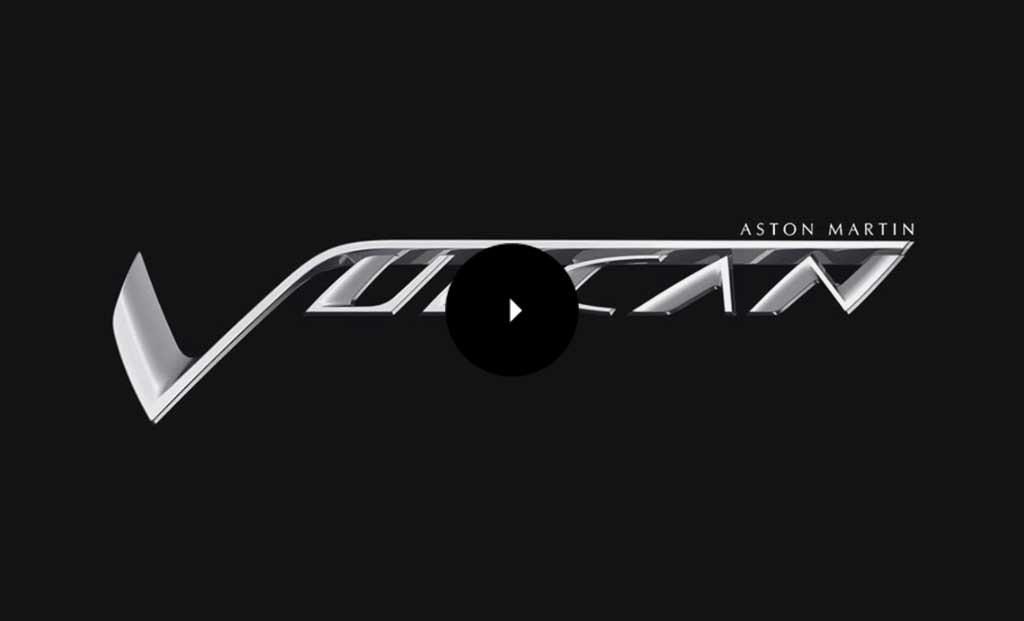 Aston Martin Vulcan - Aston martin logo